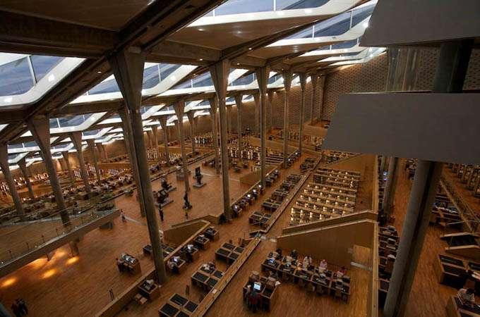 Bibliotheca Alexandrina - Alexandria, Egypt